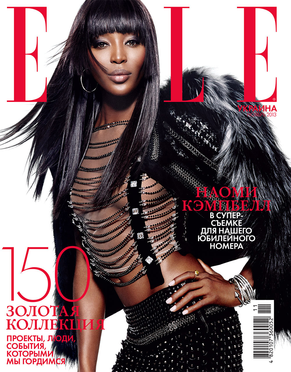 Haifa_Wohlers_Olsen_Naomi_Campbell_cover